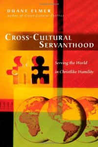 cross-cultural-servant